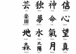 printable japanese worksheets japanese foreign language worksheets free printables education com