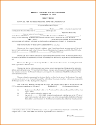 promissory note template free download 1046146 png scope of work