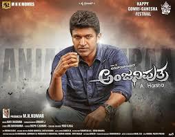 dc cinemas hub for telugu tamil hindi malayalam kannada movies