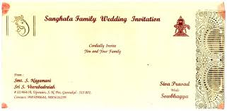 Wedding Invitation Card Matter In Wedding Invitation Cards Matter For Friends In English Yaseen For