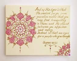 islamic wedding congratulations muslim wedding gift etsy