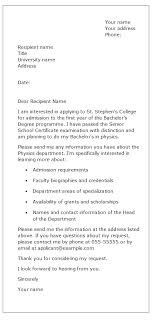 sle request letter asking for course information