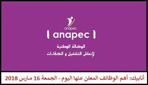 bureau de recrutement maroc les 556 meilleures images du tableau emploi maroc sur
