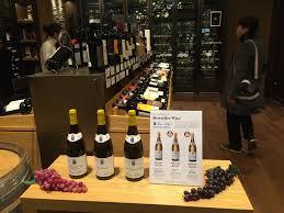 siege social de samsung olivier leflaive grands vins de bourgogne page 7
