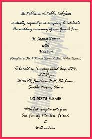 Indian Wedding Invitation Card Sample Hindu Marriage Invitation Card In Hindi Indian Wedding Card Matter