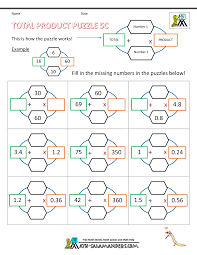 Multiplying Fractions By Whole Numbers Worksheets Multiplication Puzzle Worksheets Total Product Puzzle 5c For