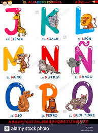cartoon illustration of colorful spanish alphabet or alfabeto