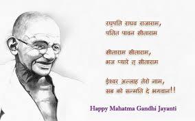 biography of mahatma gandhi summary essay on gandhiji essays on gandhi essays on gandhi essays on gandhi