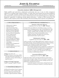 resume sample how many pages should a resume be 2016 examples 3