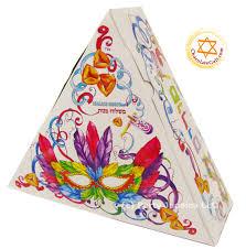 purim boxes triangle purim box masquerade each