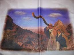 shofar tallit the shofar in zion tallit prayer shaw