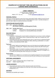 resume objective for part time job student jobs part time job resumes exles sidemcicek com resume for