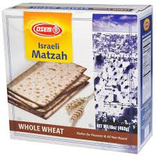 osem matzah osem israeli matzah whole wheat