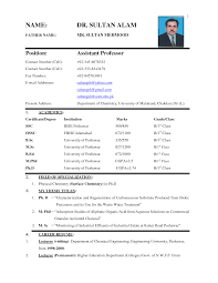 Sample Resume In Doc Format Biodata Form In Word Simple Biodata Format Doc Letterformats