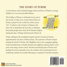 the purim story picture books for ages 3 8 jewish holidays