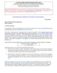 offer letter format free offer letter sample