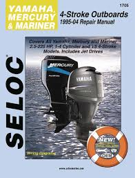 yamaha outboard manuals by seloc yamaha outboards repair manuals