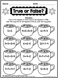winter no prep math printables u2013 beth kelly