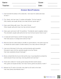 division math problems dynamically created division word problems using 1 digit in