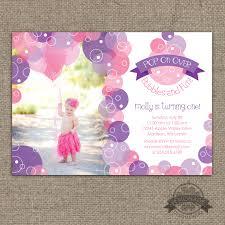 bubble invitation bubbles birthday party invite pop on