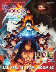 blue exorcist blue exorcist kyoto saga dub premiere u2013 sakura con
