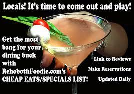 the rehoboth foodie rehoboth de restaurant reviews de restaurants