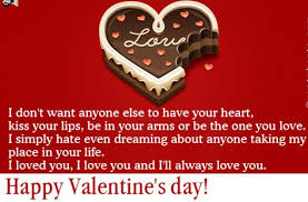 valentines gifts for husband s day messages for husband 2017 archives s