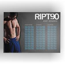 ript90 2 lazy 4 the gym