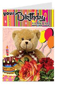 birthday greeting cards birthday greeting cards buy personalized birthday greeting cards