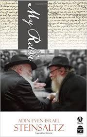 adin steinsaltz books my rebbe adin steinsaltz 9781592643813 books