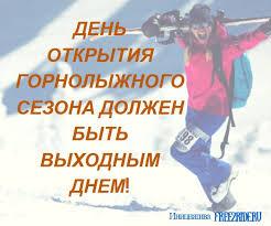Skiing Memes - 30 best skiing memes images on pinterest skiing memes snow board