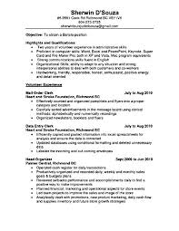 Detail Oriented Resume Example by Barista Resume Sample Free Samples Examples U0026 Format Resume