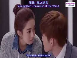 film mandarin boss and me promise of the wind zhang han ingles español boss and me ost