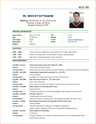 Free Blank Resume Forms 11 Resume Form For Job Application Basic Job Appication Letter In