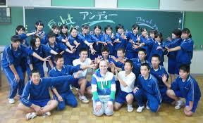 japanese class online miyagi japan j andras molnar s online portfolio