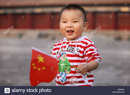 Image Chinese Flag Chinese Boy Holding Chinese Flag Beijing China Stock Photo