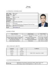 my resume my resume ingyenoltoztetosjatekok