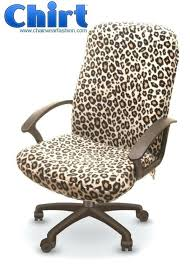 leopard print office chair cover gallery of zebra print desk chair with regard to leopard print office chair