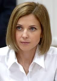 Natalia Meme - natalia poklonskaya eurokeks meme stock exchange