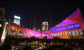 3d light show hong kong pulse 3d light show barco