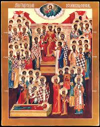 Council Of Ephesus 431 Articles From Journals Commemoration Of The Holy Fathers Of The Sixth Ecumenical Council