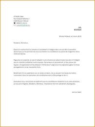 lettre de motivation femme de chambre sans exp駻ience lettre motivation valet de chambre 100 images admiré lettre de