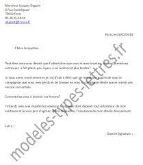 declaration de mariage modèle de demande en mariage