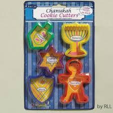 hanukkah cookie cutters hanukkah cookie cutters kitchen dining