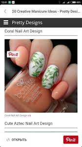 61 best nails images on pinterest gorgeous nails nails and