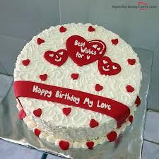 cake images for lover download u0026 share