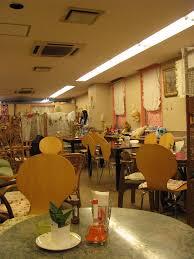 maid café wikipedia