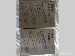 bentley e39 sevice manuals sold