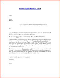purchase request letter salary increment sample letter