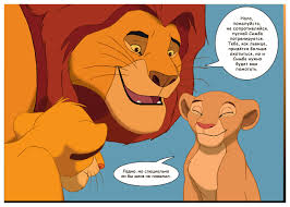lovely lion king scar colouring pages 3 lion king simba and